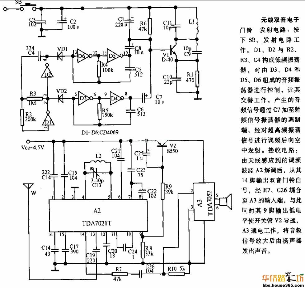 线路板设计培训~~¥pcb培训~¥电路图设计~~¥pcb