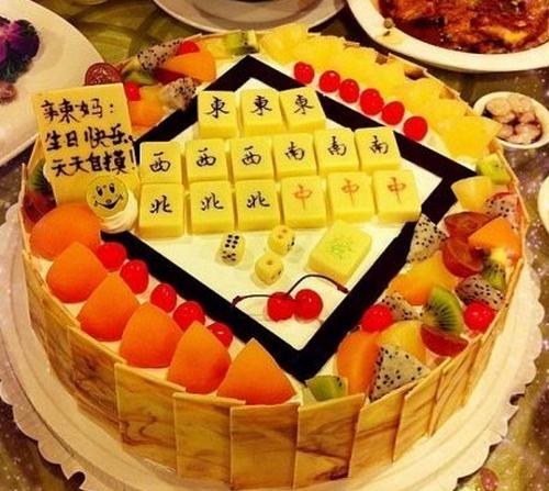 """过生日的时候,给热爱""""桌游""""的粑粑麻麻送一套这样的蛋糕,会不会美呆了"""