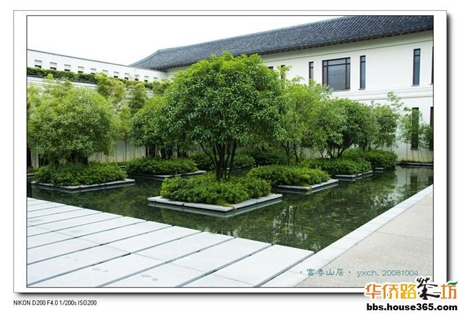 杭州富春山居的建筑及环境设计