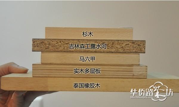 (华侨路茶坊换新LOGO啦!) 杉木板:是利用短小材通过指榫接长,拼宽合成的大幅面厚板材。它一般采用优质杉木板作为基材,经过高温脱脂干燥、指接、拼板、砂光等工艺制作而成。它克服了有些板材使用大量胶水、粘接的工艺特性。但杉木的木质不紧密,材质比较软,容易变形和开裂   露水河板材:露水河板材主要原材料是松木,由于树种单一,松木的稳定性也非常好,所以板材的各项工艺指标都非常优良。   露水河的产品从外观观察,板面平整,色泽均匀,板材切侧面刨花分布均匀,结实,板材有轻微的木材香味,无刺激性气味。   在购买露