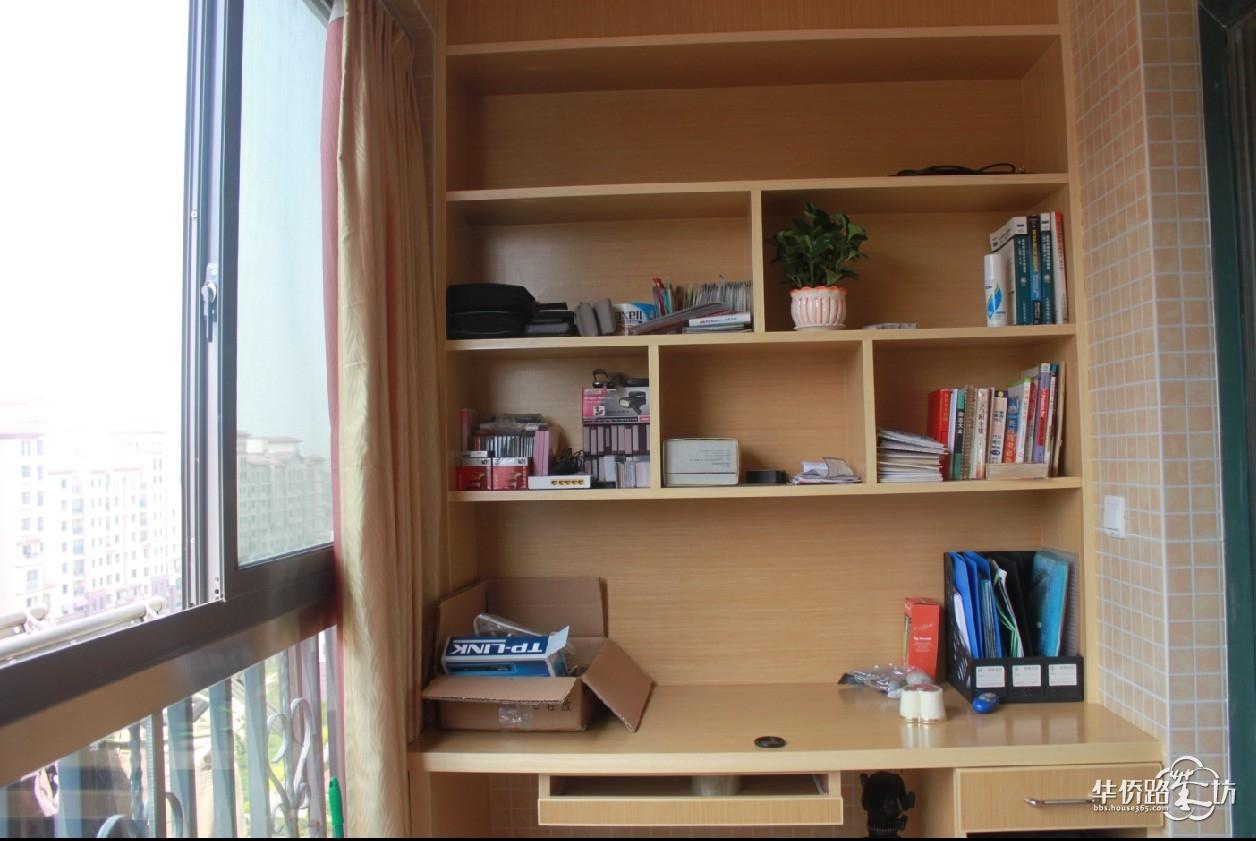 阳台电脑桌兼书柜