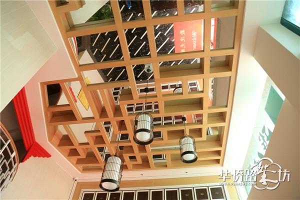 中式木格吊顶,吊灯