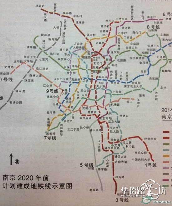 龙虎网讯(记者 葛妍) 《南京市城市轨道交通建设规划(2014—2020)》环境影响评价公众参与第一次信息公示公告显示,本轮规划确立的南京市近期(2014—2020年)修建的城市轨道交通建设规模达到215.7公里,共计10条新线。 2014—2020年将开建(包括延长)10条线路,包括南京地铁三号线3期(秣周路站至秣陵镇站)、五号线(将军路站至方家营站)(这两条线都经过颐和南园,在诚信大道站换乘)。 三号线3期将通秣陵镇 目前正在全面建设的南京地铁三号线,北起浦口林场,