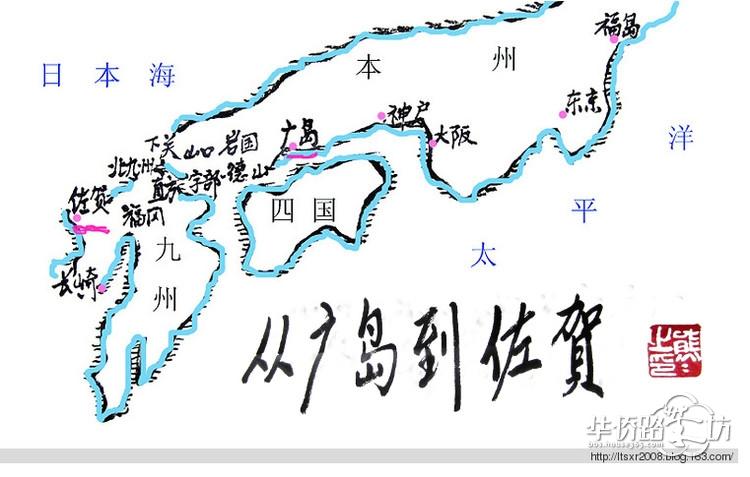 日本地名研究:神户