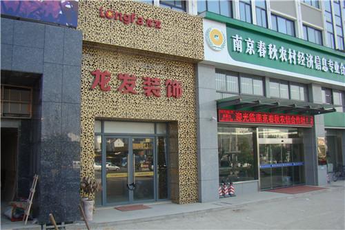 江浦完整家居设计馆位于浦口区海院路1号(铂宫8-120号)