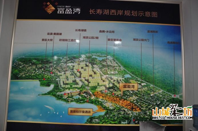 本项目紧邻长寿湖风景区,计划总投资30亿元,是一个集五星级豪华度假