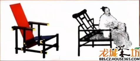 > 忆清明——中式家具在现代家居设计中的应用   设计代表红蓝椅&