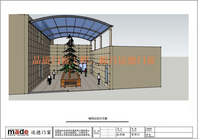 迈德栖霞钢结构雨棚工程项目设计图