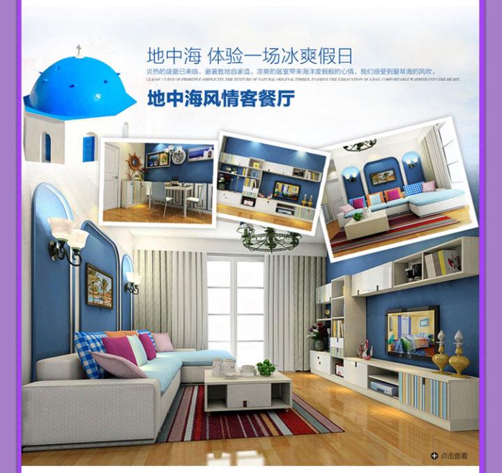 预约免费上门量尺,0元即享1800元全屋家具设计图,尚品
