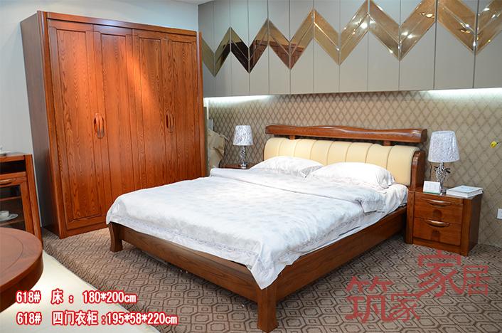 筑家实木沙发床