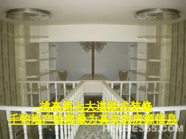 欧式挑高第七大道样板房 有阳台 不一样的装修风格