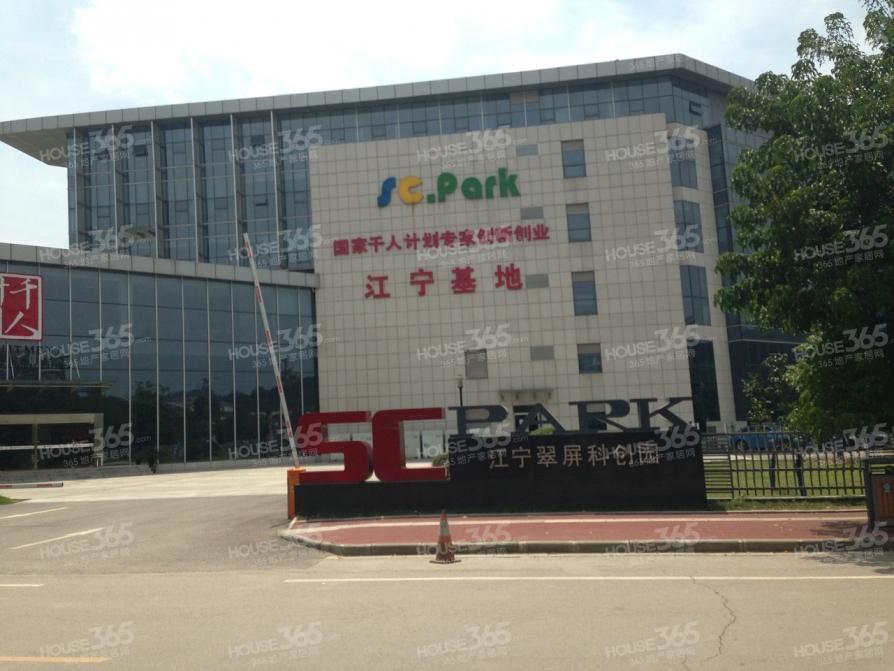 江南文枢苑3室2厅2卫132.89平米精装产权房2000年建