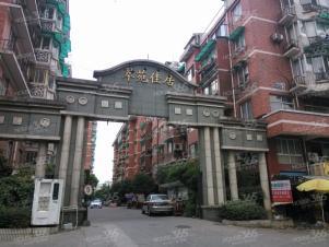 翠苑佳居,杭州翠苑佳居二手房租房