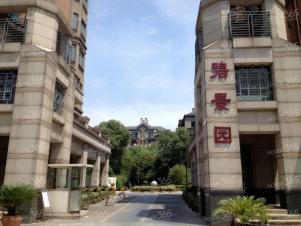 碧景园,杭州碧景园二手房租房