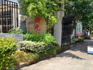 曙光新村,杭州曙光新村二手房租房