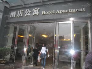 中环国际广场,南京中环国际广场二手房租房