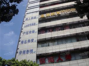 丰臣海悦广场