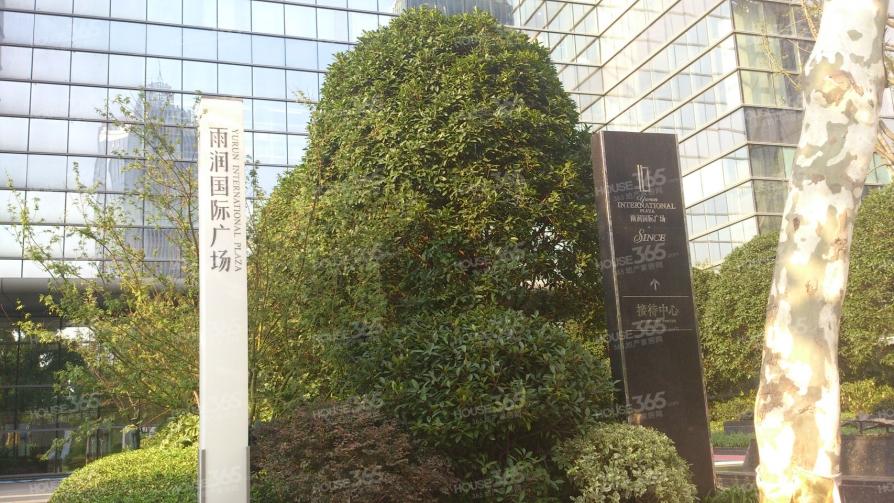 雨润国际广场1室1厅1卫62.45平方米500万元