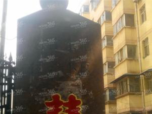 龙首村小区,西安龙首村小区二手房租房