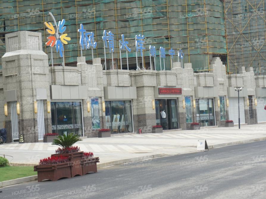 星叶枫情水岸83平方产权房毛坯带地下车位
