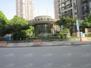 亚东国际公寓,南京亚东国际公寓二手房租房
