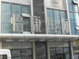 怡康机电广场,常州怡康机电广场二手房租房
