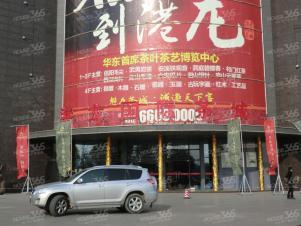 港龙国际茶城,苏州港龙国际茶城二手房租房