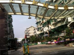 三里新城董家苑,杭州三里新城董家苑二手房租房