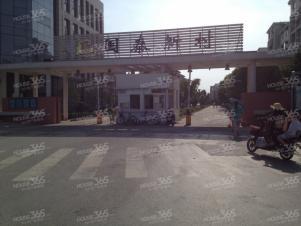 国泰新村,苏州国泰新村二手房租房