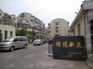 锦绣新苑,苏州锦绣新苑二手房租房