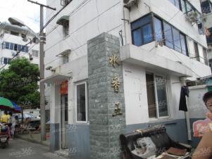 水香五村,苏州水香五村二手房租房