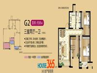 G2三室两厅一卫89平