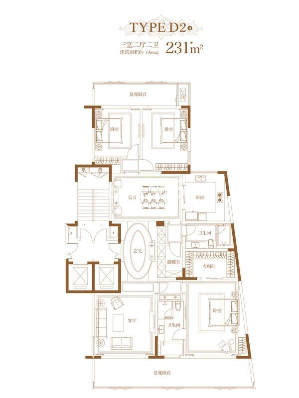 滟紫台D2户型 231㎡ 三房两厅两卫