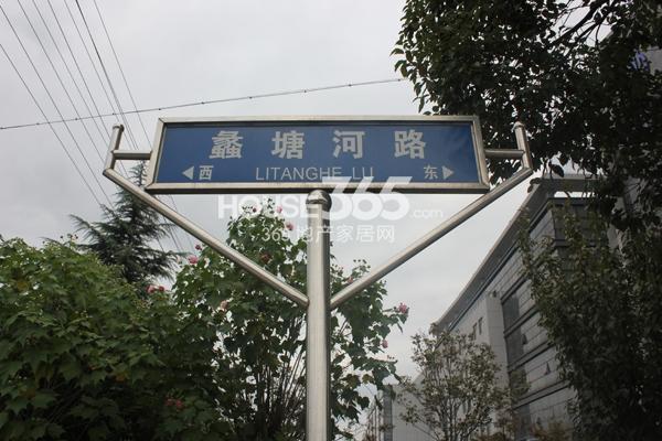 红鼎湾花园周边蠡塘河路