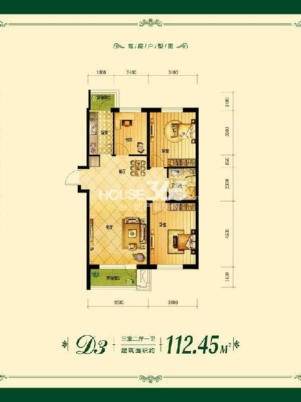 沈铁田园牧歌d3户型图112.45平米