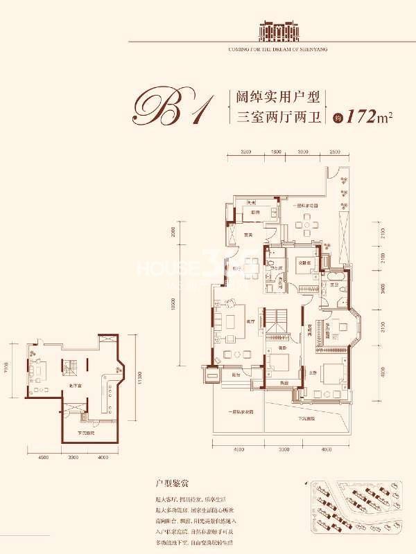 藏珑1620 d2户型图101平米_沈阳藏珑白塔湾里_沈阳网