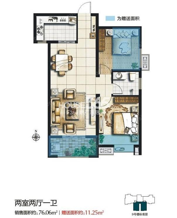 万景荔知湾9号楼A2户型2室2厅1卫1厨 76.06㎡