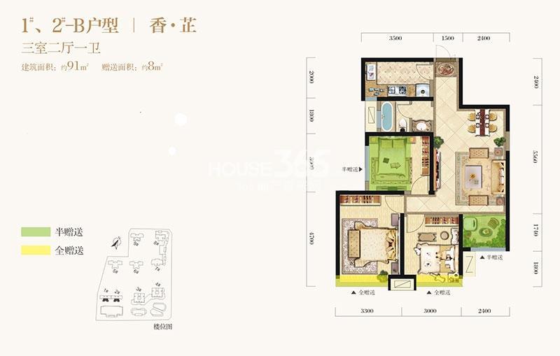 金业缇香山 8#楼a户型香隅 四室两厅一卫118.39㎡_金