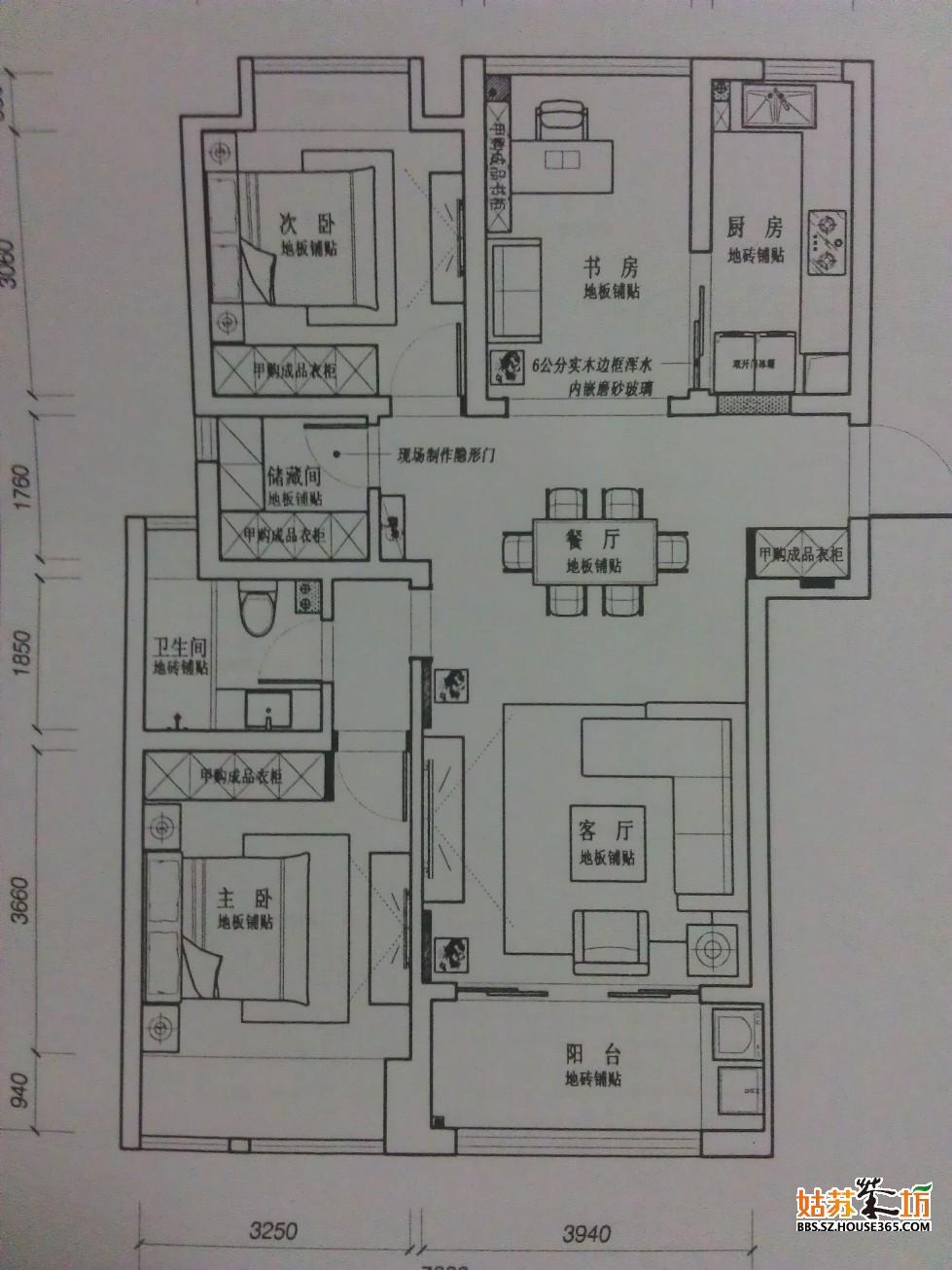 平面设计图&nbsp