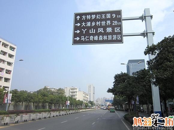 【城市播报员】芜湖市区增设旅游道路指示牌【积分
