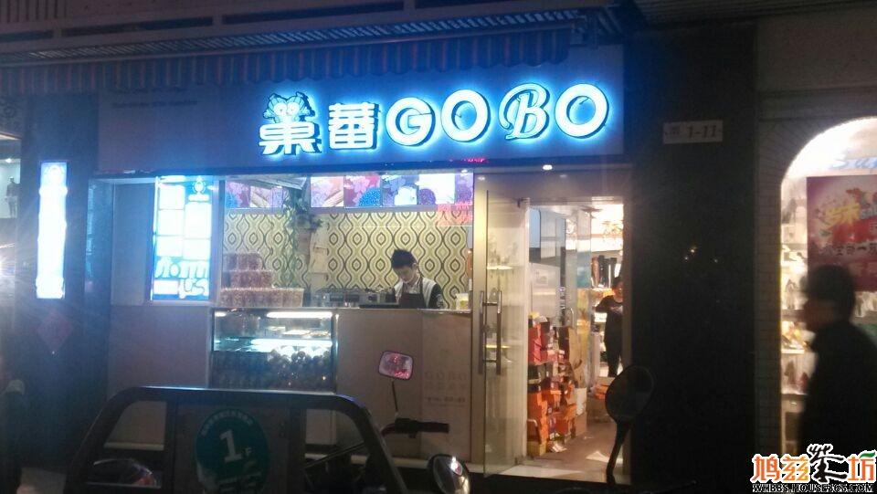 好听的奶茶店名字分享展示